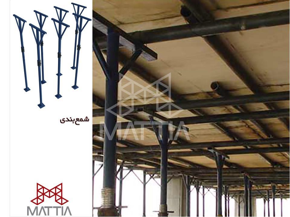 مراحل اجرای سقف وافل در یک ساختمان - شمع بندی