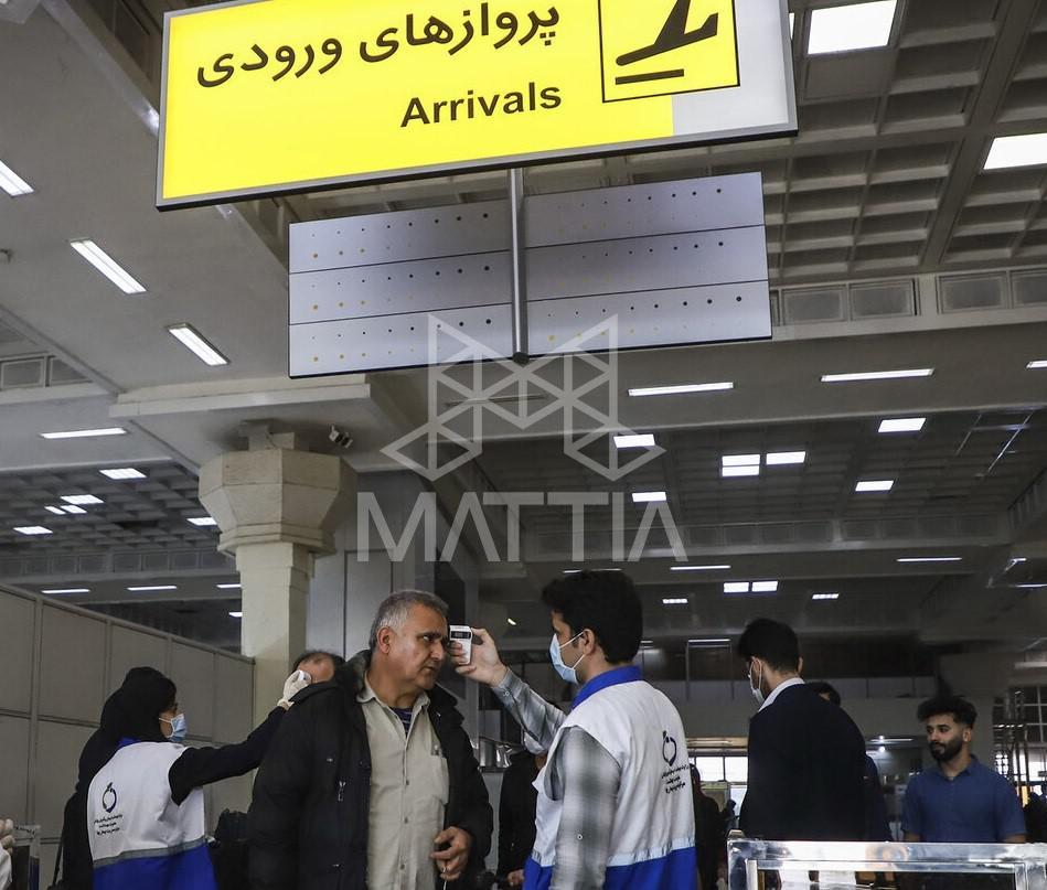 اجرای سقف فرودگاه بینالمللی شهید مدنی تبریز، ایران